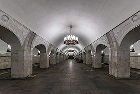 фото метро пушкинская