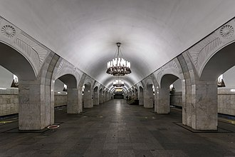 Pushkinskaya (Moscow Metro) - Image: Metro MSK Line 7 Pushkinskaya