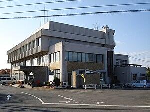 Miho, Ibaraki - Miho village hall