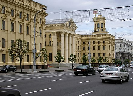 Minsk - Wikiwand