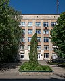 Minsk technological college 2.jpg