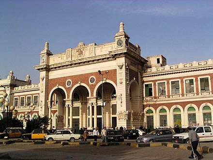 Misr Railway Station Misr Train Station, Alexandria.jpg