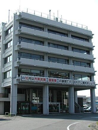 Miyako, Iwate - Miyako City Hall