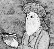 Hafez (circa 1325-circa 1389)