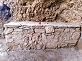 Monastery of Saint Moses the Abyssinian 04.jpg