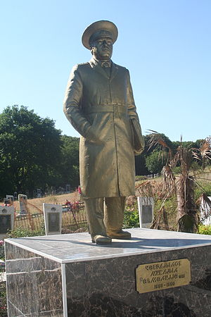 Monument and grave of Mikayil Jabrayilov in Okhud village of Shaki.JPG