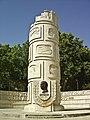 Monumento ao Eng. Duarte Pacheco - Loulé - Portugal (3234841272).jpg