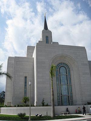 San Salvador El Salvador Temple - Image: Mormon Temple San Salbador