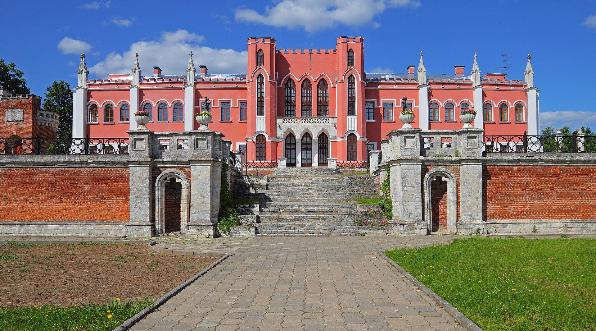 MosOblast 05-2012 Marfino Estate 05.jpg