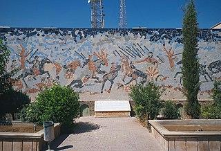 Alexander Mosaic in Erbil