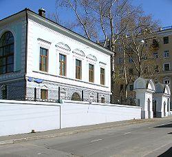 Дом В. Ф. Морозовой в Морозовском саду