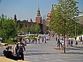 Moscow. View to Red Square from Zaryadye Park (4).jpg
