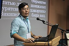 Moscow Wiki-Conference 2017 (2017-10-15) 33.jpg