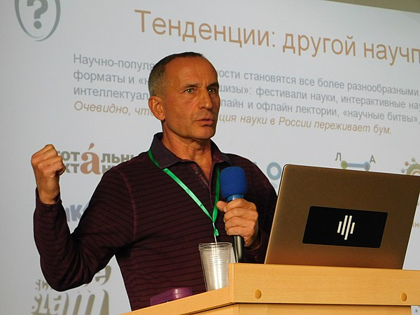 Moscow Wiki-Conference 2019 (2019-09-28) 084.jpg