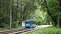 Moscow tram 5009 (34708577223).jpg