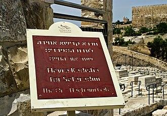 Chevra kadisha - Hevra Kadisha for Sefaradim the Or-Hachaim Gate