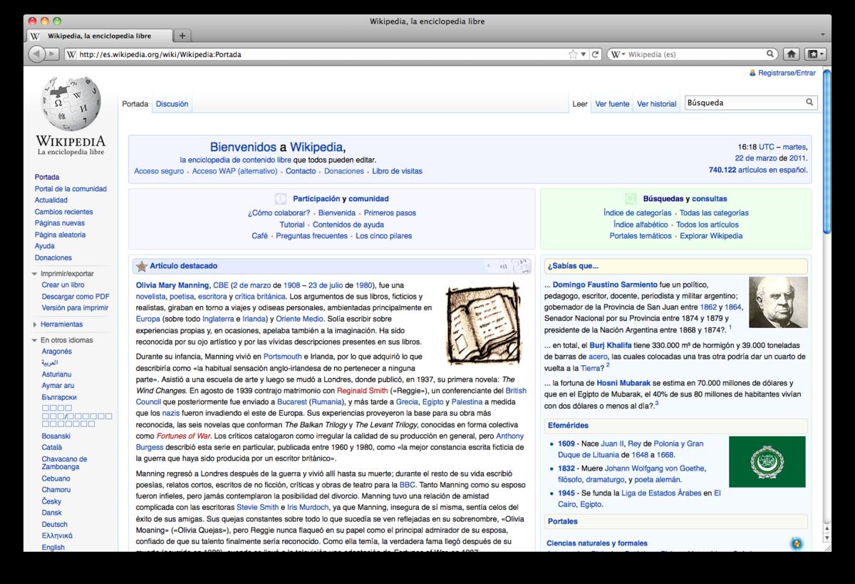 Mozilla Firefox 4 - Wikipedia, la enciclopedia libre - photo#12