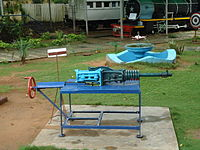 Mysore Rail Museum Trail Mechanical Part.JPG