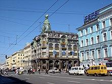 ville de st petersbourg - Photo