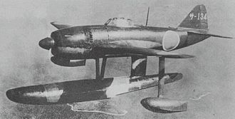 "Kawanishi N1K - Kawanishi N1K1 ""Rex"" floatplane fighter photographed by the Japanese Navy prior to 1945"