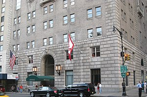 New York Athletic Club - NYAC headquarters in Manhattan