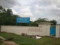 Nadirgul Airport.JPG
