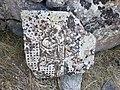 Nadiri Aygi (khachkar) (1).jpg