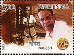 Nagesh 2013 stamp of India.jpg