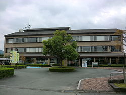 Nagomi town office.JPG