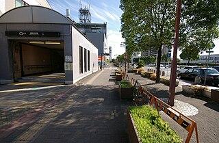 Minato Kuyakusho Station Metro station in Nagoya, Japan