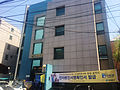 Namgajwa 2-dong Comunity Service Center 20140514 134855.JPG