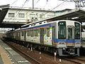 Nankai2044F.jpg
