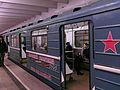 Narodniy opolchenec train at Domodedovskaya station (Метропоезд Народный ополченец на станции Домодедовская) (5481829396).jpg