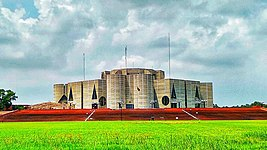 National Assembly of Bangladesh HDR-01-01-02.jpg