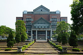 National Chung Cheng University - Image: National Chung Cheng University, Auditorium (Taiwan)