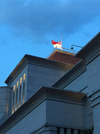 S. R. Nathan - The National Flag flying at half-mast at Parliament House as Nathan lay in state there on 25 August 2016