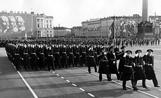 N. G. Kuznetsov Naval Academy - The academy, led by Captain Anatoliy Karpenko, during a parade on Leningrad's Palace Square in 1983.