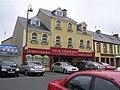 Neal Doherty, Carndonagh - geograph.org.uk - 1335844.jpg