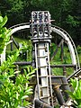Nemesis at Alton Towers 220 (4756743132).jpg
