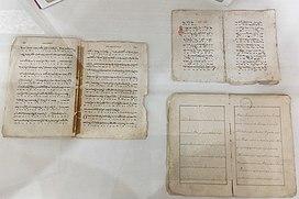 Neumes - Medieval musical notes by Serbian composer Kir Stefan Srbin.jpg