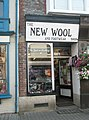 New Wool in Bishop's Waltham High Street - geograph.org.uk - 1514439.jpg