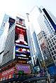 New York, New York (2327068509).jpg