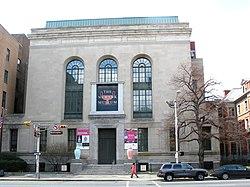 Ньюаркский музей