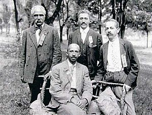 Lafayette M. Hershaw - Niagara Movement leaders W. E. B. Du Bois (seated), and (left to right) J. R. Clifford, Lafayette M. Hershaw, and F. H. M. Murray at Harpers Ferry.