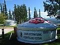 Nice yurt (1189900584).jpg