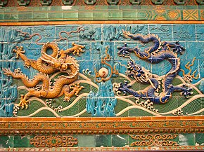 Dragon - Wikipedia