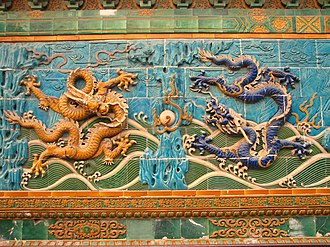 Dragon - Carved imperial Chinese dragons at Nine-Dragon Wall, Beihai Park, Beijing