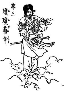 Shinto god