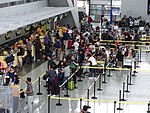 Ninoy Aquino International Airport (NAIA) Terminal 3 - ticketing hall (Pasay; 2017-01-01) 3.jpg
