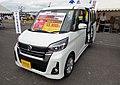 Nissan DAYZ ROOX Highway STAR X Turbo (DBA-B21A) front.jpg